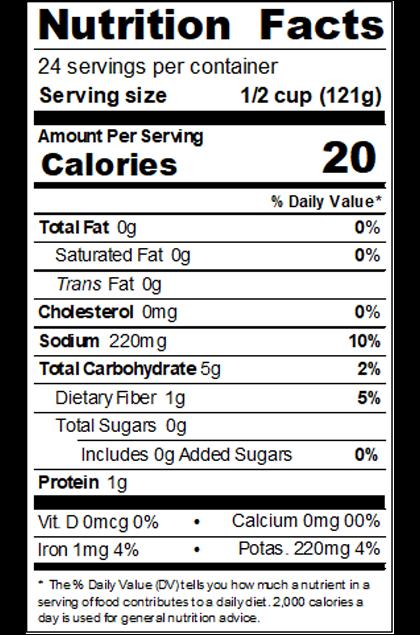 REDB499_RedGold_DicedTomatoes_3_4_CutInPuree_#10Can_102OZ_NutritionLabel